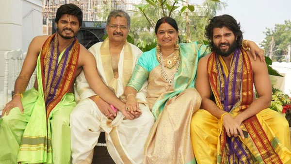 Vijay Deverakonda Shifts To A New House; Shares Adorable Family Photo
