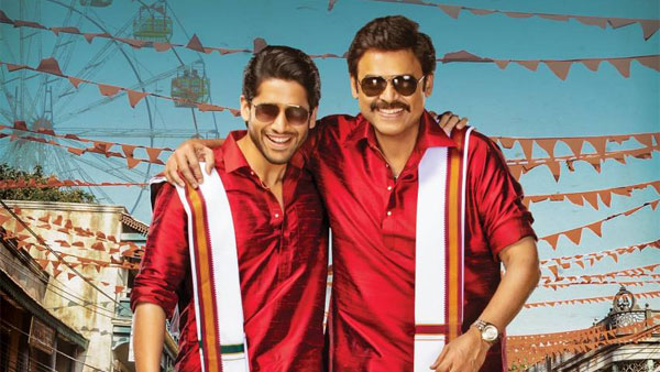 Naga Chaitanya Impressed With Venky Mama? Inside Deets Out!