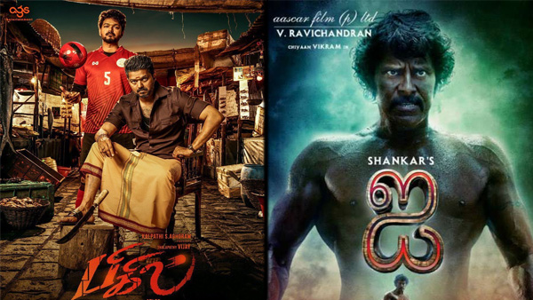 Bigil Box Office Collections: Vijay's Film Overtakes I To Bag A Big Record!