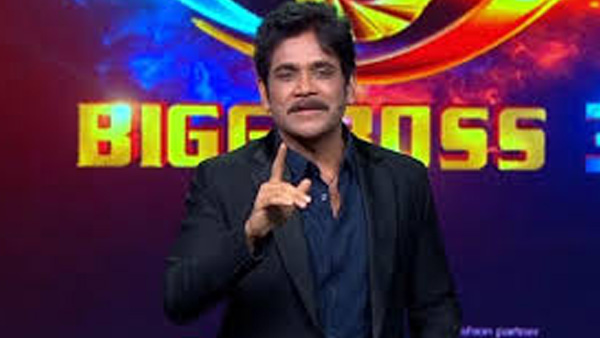 Will Nagarjuna Be The Host Of Bigg Boss Telugu 4?