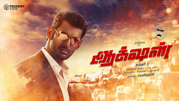 Vishal Opines 'Action' Might Collect More In Telugu Than Tamil!