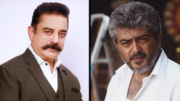 Ajith Kumar May Not Attend Kamal 60 Event?