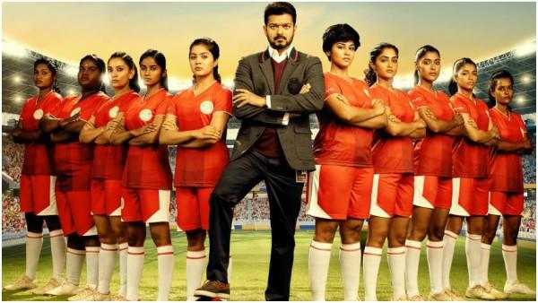 Bigil Box Office: Vijay-Atlee Movie Achieves Unique Record!