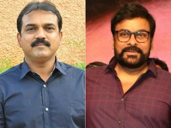 Chiru 152: Chiranjeevi And Koratala Siva's Movie Titled Govinda Hari Govinda