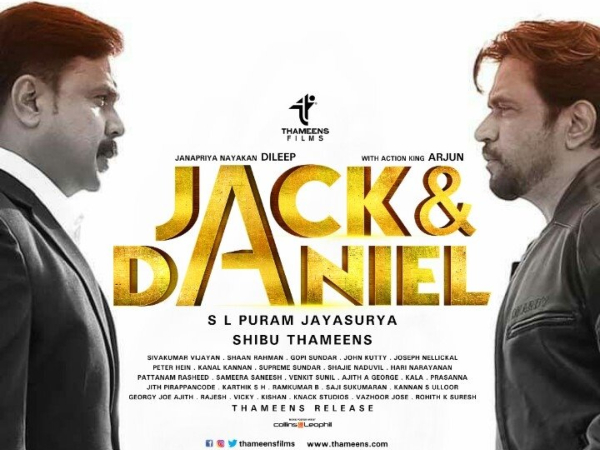 Jack & Daniel Movie Review