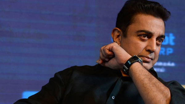 Ungal Naan: Date, Time, Venue, Tickets And Guest Details Of Kamal 60 Event!