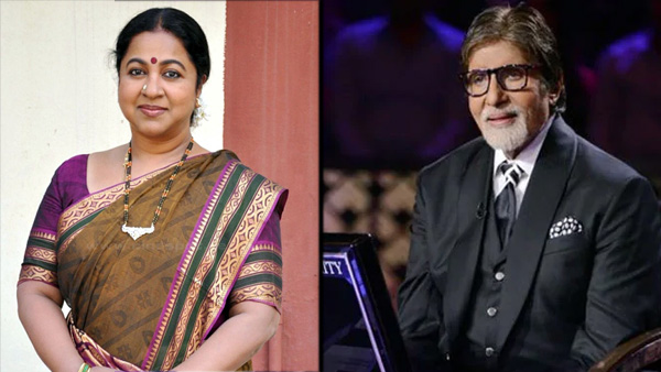 Radhika Sarathkumar To Host 'Kodeeswari'; Amitabh Bachchan Wishes The First Woman Anchor Of KBC