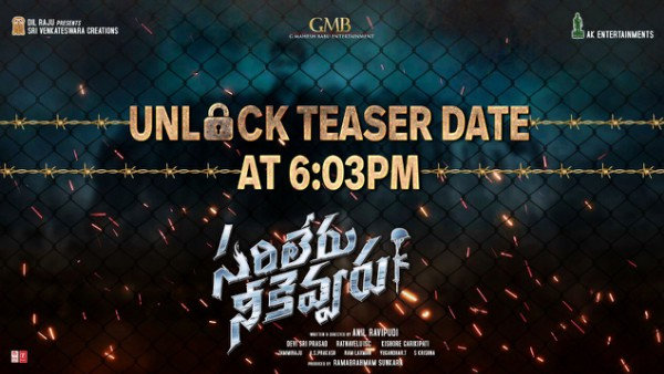 Sarileru Neekevvaru Teaser To Release On November 22; #UnlockSLNTeaserDate Is Trending!