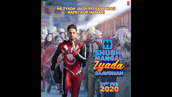 First Look Of Ayushmann's 'Shubh Mangal Zyada Saavdhan'