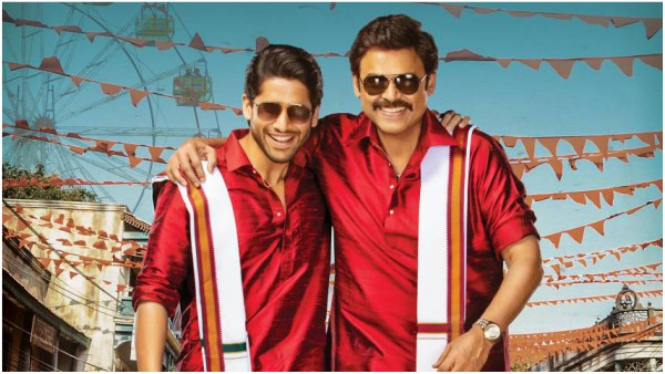 Venky Mama Team Zeroes In On Venkatesh's Birthday As The Film's Release Date?