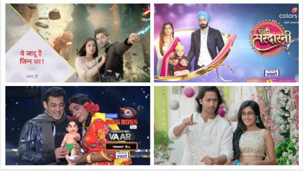 Also Read: Bigg Boss 13, Yehh Jadu Hai Jinn Ka, Choti Sarrdaarni & Other Best TV Shows Of 2019 In Terms Of TRPs