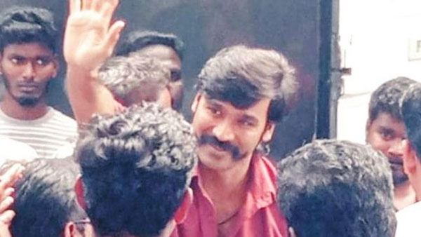 Also Read: Dhanush's Next With Karthik Subbaraj Titled 'Suruli'? Video From Shooting Spot Goes Viral