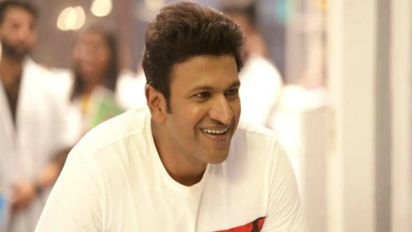 ALSO READ: Puneeth Rajkumar Lends His Voice For A Song In 'Ramarjuna'