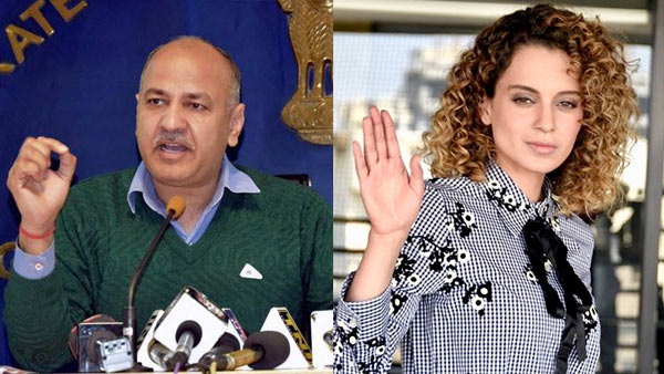 ALSO READ: Kangana Ranaut slammed by Delhi Deputy CM For Her Comments On Tax Payers And CAA Protesters