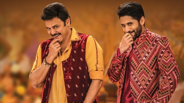 Venky Mama Full Movie Leaked Online, Akkineni Fans Upset