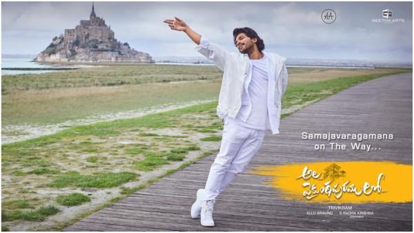 Ala Vaikunthapurramloo Teaser: Allu Arjun Starrer Looks Like A Complete Entertainer!