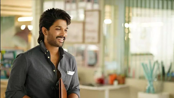 Ala Vaikunthapurramloo Teaser To Be Out On December 11: Allu Arjun Fans Excited!