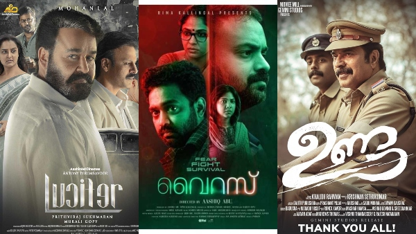 Best Of 2019: Which Malayalam Film Deserves The Best Movie Title This Year?