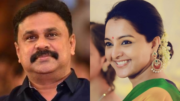 Dileep Is Ready To Work With Manju Warrier   Dileep Opens Up About Manju Warrier And Actress Abduction Case