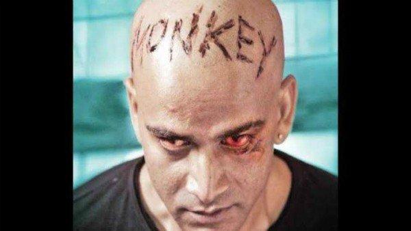 ALSO READ: Puneeth Rajkumar Bags The Audio Rights Of Suri Popcorn Monkey Tiger Starring Dhananjay