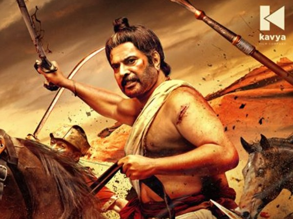 Mammootty's Mamangam: Promo Song Is Out!