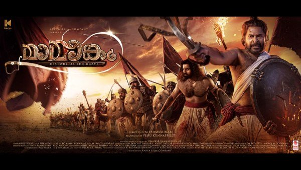 Mamangam Movie Review!
