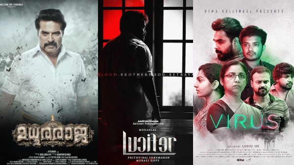 Most-Viewed Malayalam Teasers & Trailers Of 2019
