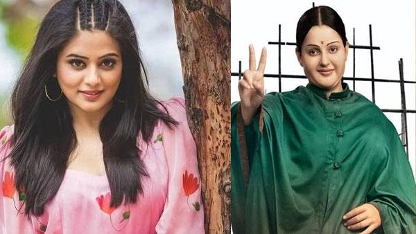 Priyamani Joins Kangana's 'Thalaivi'