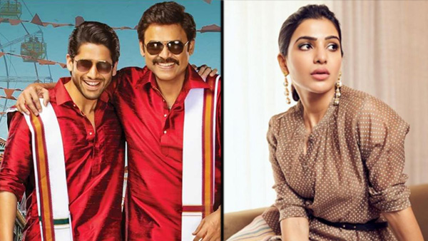 Samantha Akkineni To Be Seen In A Cameo In Venky Mama?