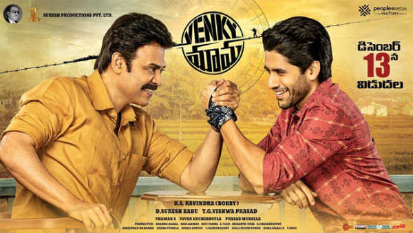 Venky Mama Box Office Collections (Day 1): A Grand Welcome For Venkatesh-Naga Chaitanya Movie!