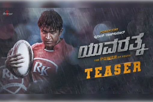 ALSO READ: The Highly Anticipated Puneeth Rajkumar Starrer Yuvarathnaa To Release In April?