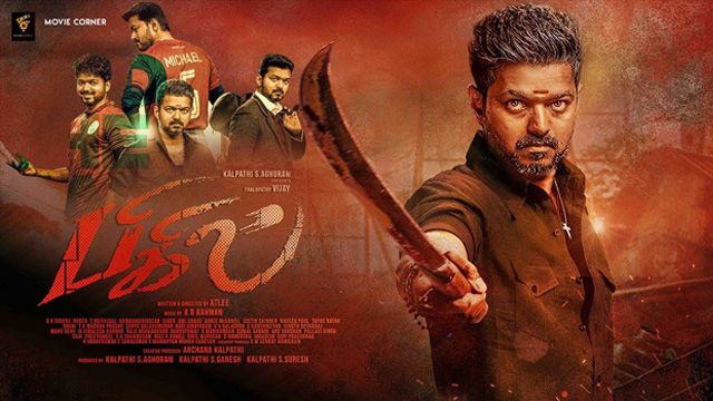 Also Read : Bigil To Make Its Television Premiere On Jan 15; Will The Vijay Starrer Register Record TRP Ratings?
