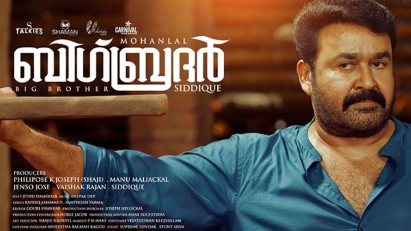 Big Brother Twitter Review: Here's What The Audiences Feel About The Mohanlal Starrer!
