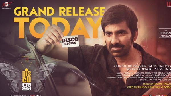 Disco Raja Movie Download In Tamilrockers | Disco Raja Full Movie Leaked  Online For Free Download - Filmibeat