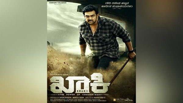 Chiranjeevi Sarja Starrer Khaki Is All Set To Release This Weekend