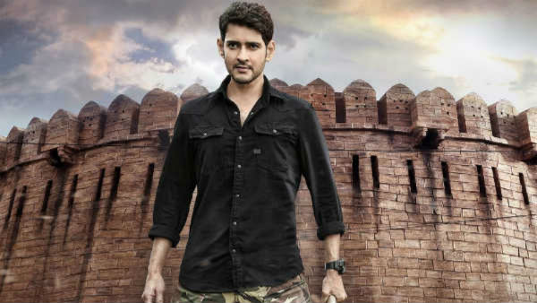 ALSO READ: Sarileru Neekevvaru Fourth Day Box Office: This Mahesh Babu Starrer Is Holding Incredibly Well