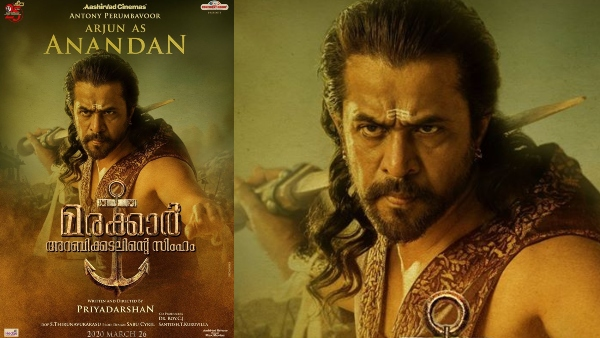 Marakkar Arabikadalinte Simham: Arjun Sarja's Character Poster Is Revealed!