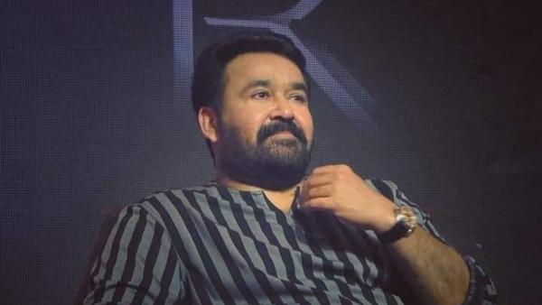 Mohanlal's Ram: The Release Is Postponed!