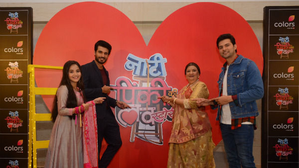 Naati Pinky Ki Lambi Love Story Is A Heart-Warming Love Story Of Pinky; To Premiere On January 27