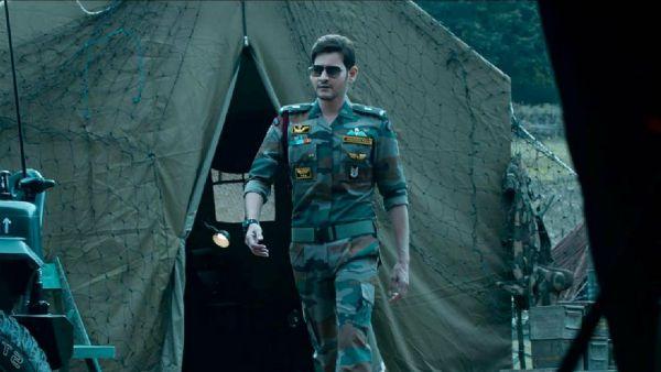 Mahesh Babu's Sarileru Neekevvaru Entry Scene Is Fan Frenzy At Its Best!