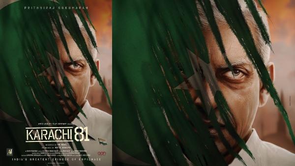 Karachi 81: Prithviraj Sukumaran Looks Unrecognizable In The First Look Poster!