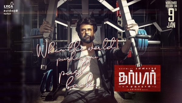 Rajinikanths Darbar To Be Released In 7000 Screens Worldwide | Darbar Gets A Massive Release