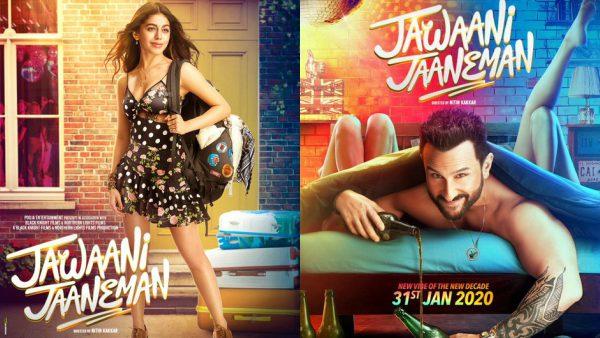 Debutante Alaya Furniturewala's First Look From Saif Ali Khan's Jawaani Jaaneman Out Now