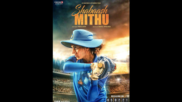 ALSO READ: Shabaash Mithu First Look: Taapsee Pannu As Cricketer Mithali Raj Hits A Winning Shot