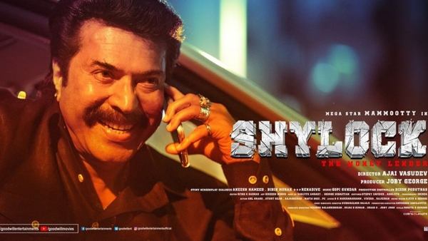 Shylock Twitter Review