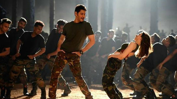 ALSO READ: Sarileru Neekevvaru Box Office Report: Film Is Just About To Break-Even, Fantastic Collections