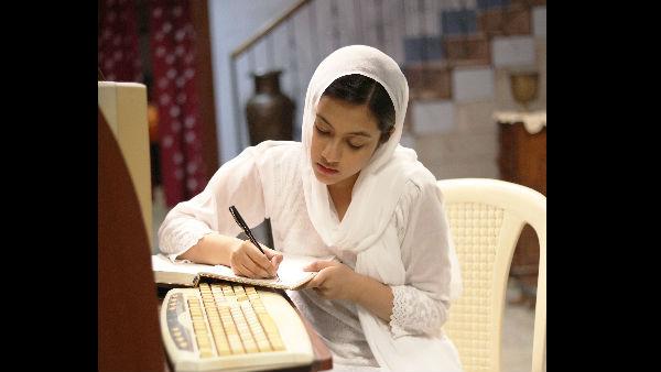 Gul Makai: Triumphant Story Of The Decade's Most Famous Young Girl Malala Yousafzai