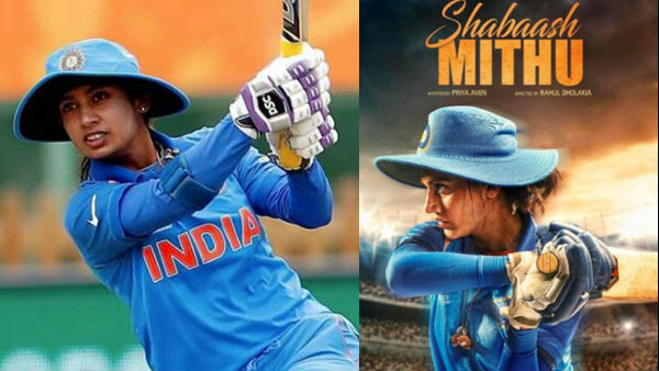 ALSO READ: Mithali Raj's Reaction To Shabaash Mithu Poster: 'Barely Any Difference Between Me & Taapsee Pannu'