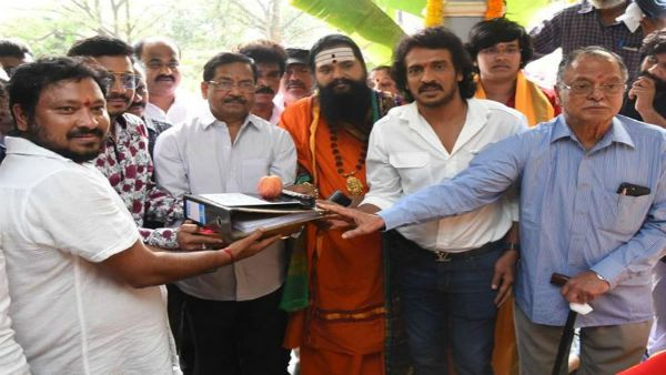 ALSO READ: Upendra Commences Shooting For His Highly Anticipated Movie With R Chandru Titled Kabza