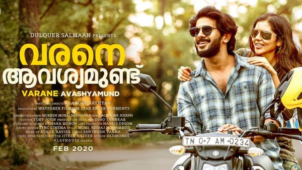 Dulquer Salmaan Reveals Varane Avashyamund Second Poster | Varane Avashyamund Second Poster Is Out
